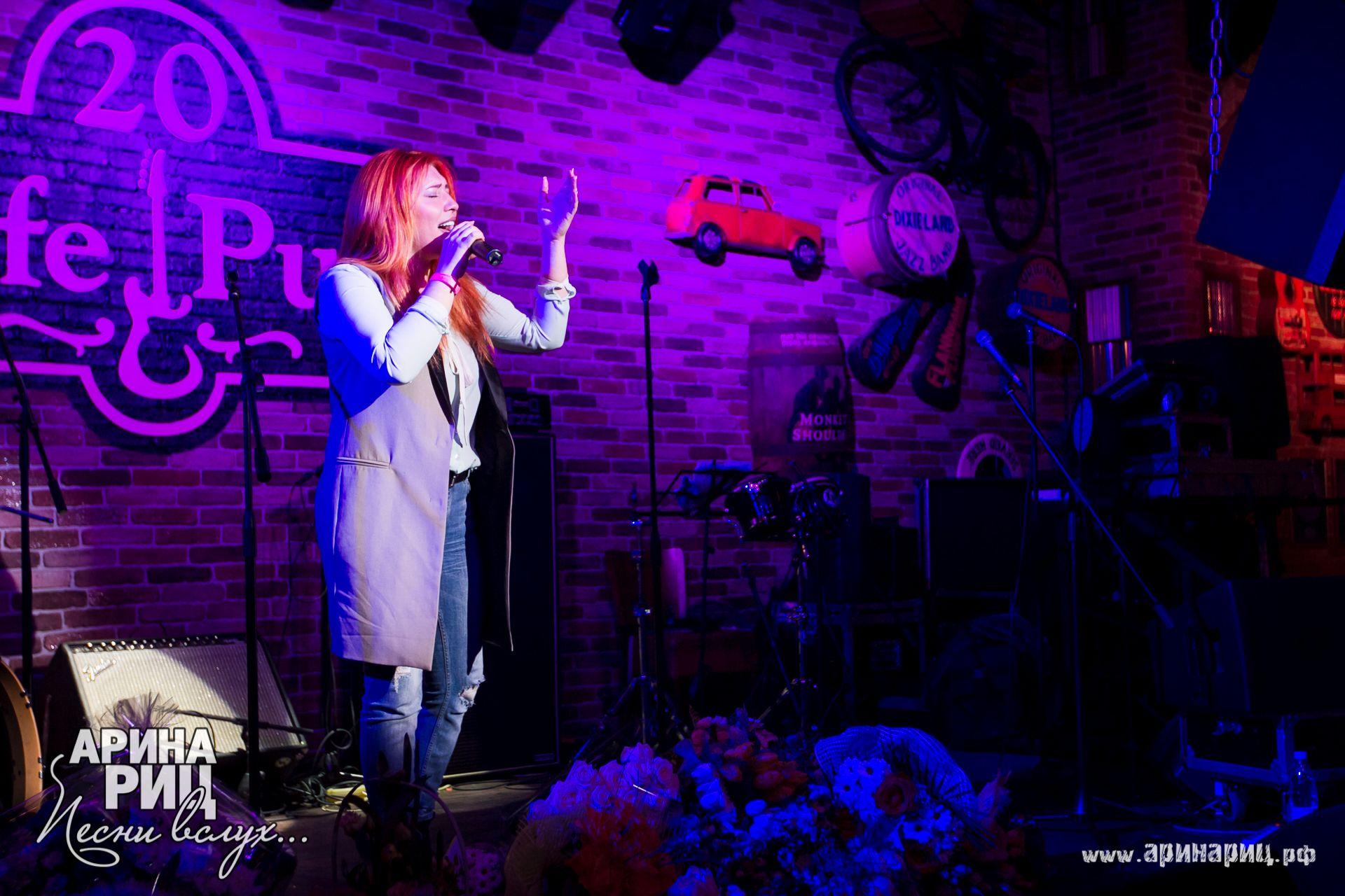ArinaRitz_Concert105.jpg