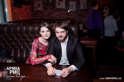 ArinaRitz_Guests103.jpg