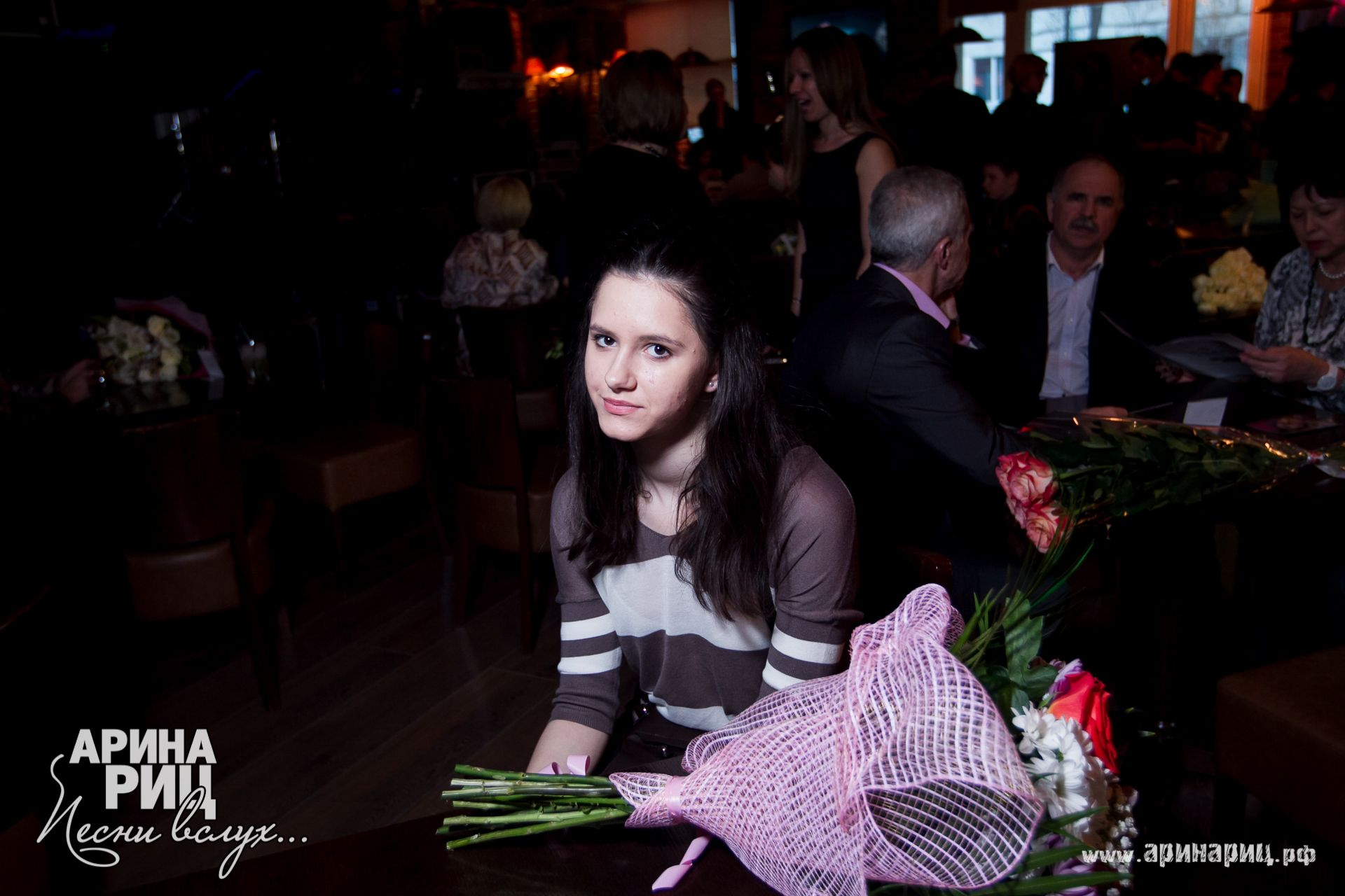 ArinaRitz_Guests104.jpg