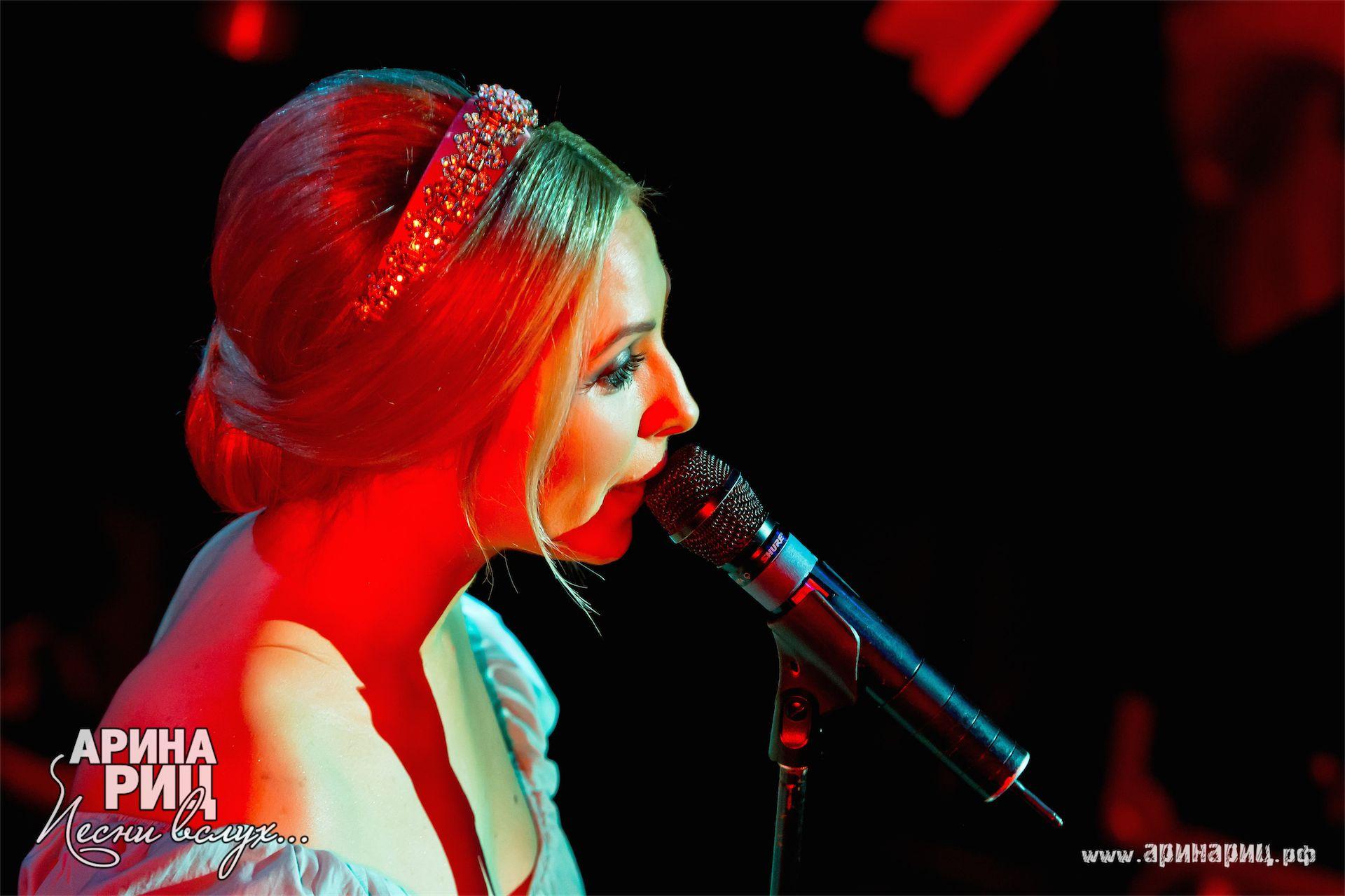 ArinaRitz_Concert054.jpg