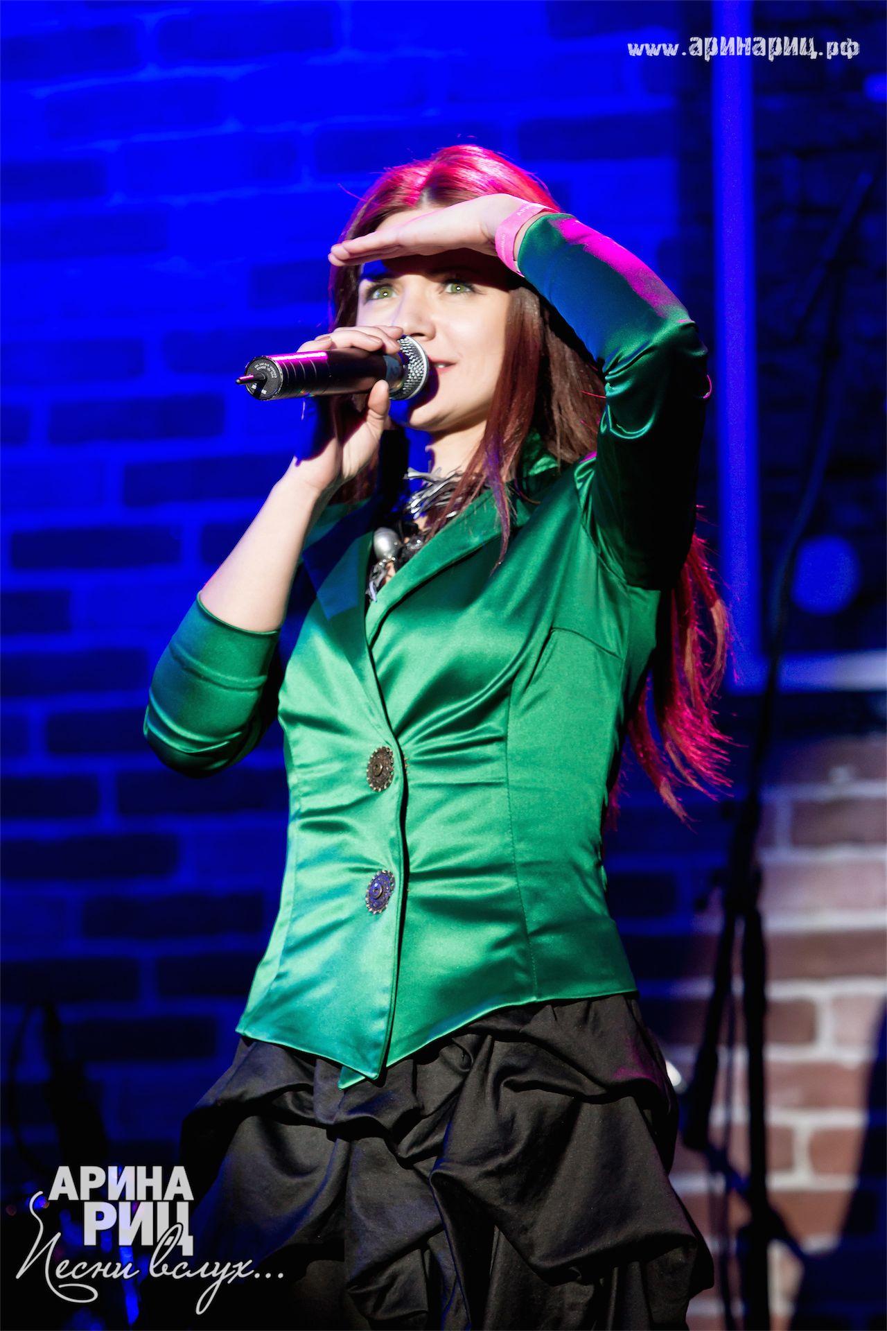 ArinaRitz_Concert081.jpg