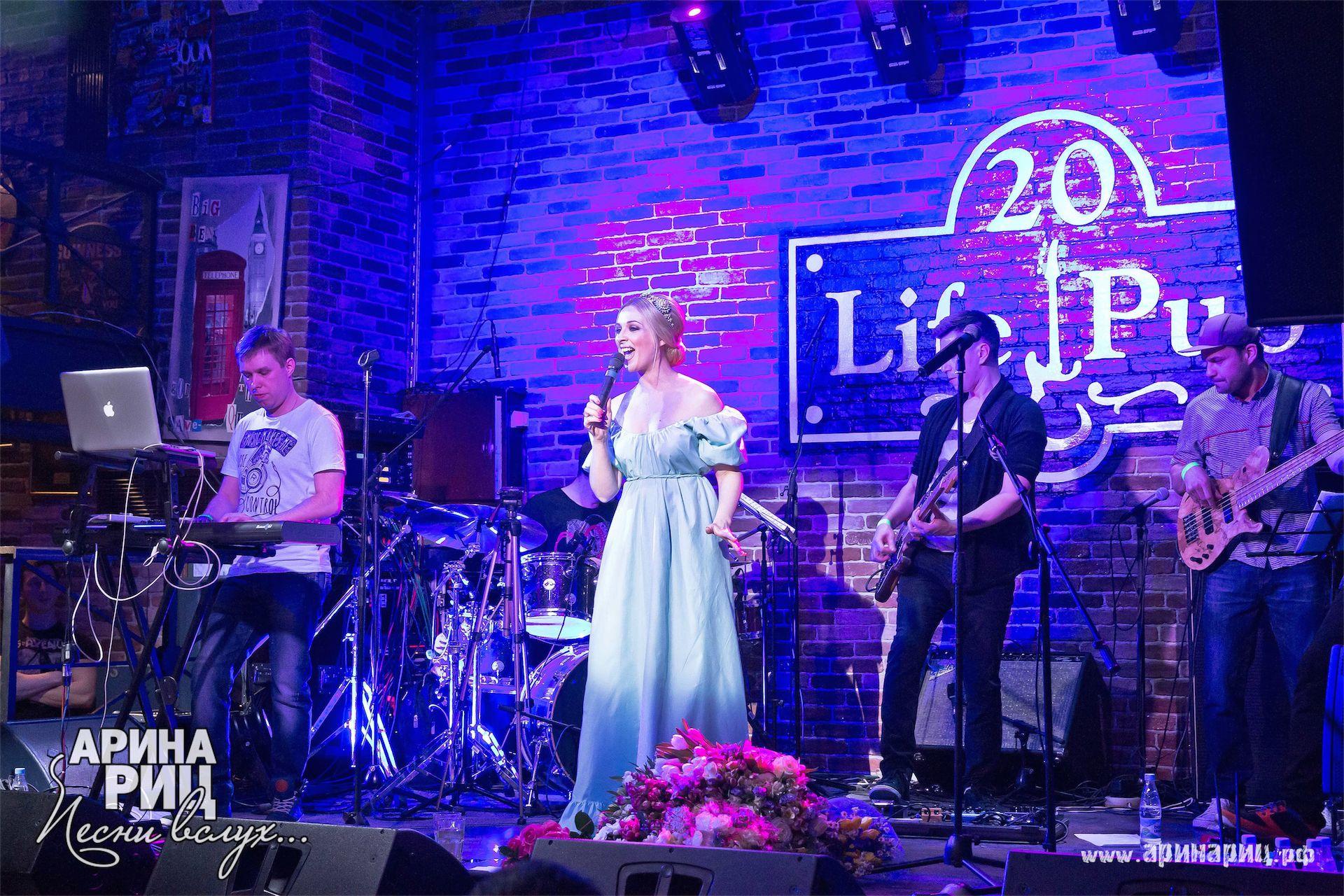 ArinaRitz_Concert039.jpg