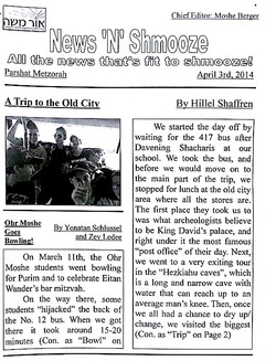 newspaper1pg1.jpg