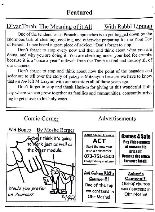 newspaper1pg2.jpg