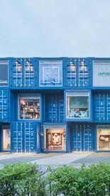 À Séoul, les architectes coréens Urbantainer réduisent le temps de chantier des 5300 m2 du centre commercial Common Ground à 5 mois grâce à la préfabrication des modules en atelier.