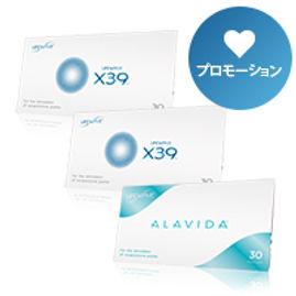 B2G1 JAPAN-x39x2&Alavida.jpg