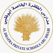 Al Dhafra logo.jpg