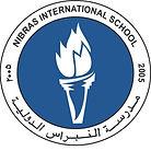 Nibras Logo (1).jpg