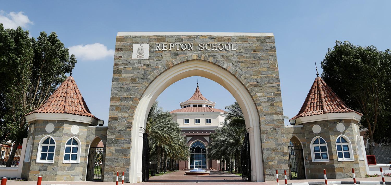 Repton   The School Show Dubai