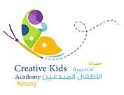 Creative Kids logo.png