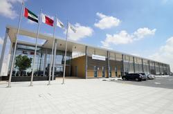 GEMS International School Al Khail 1