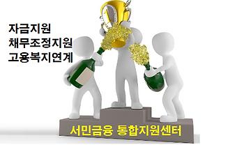 seomin-homen1.png