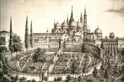 Botanical Gardens, Padua
