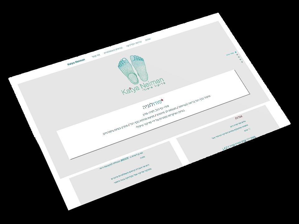 עיצוב אתר רספונסיבי למובייל