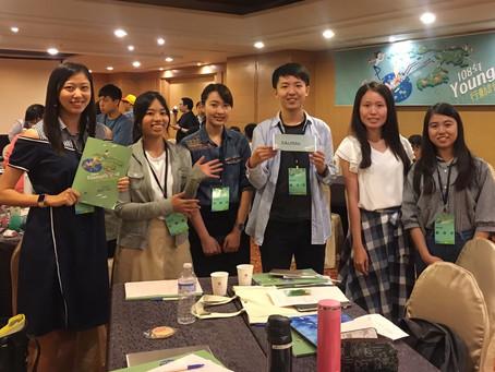 第二屆Young飛全球計畫_媒體素養FActMe團隊