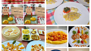【公眾投票最具「人氣」獎投票活動 - 「食得喜」樂齡美食烹飪大賽2021  】