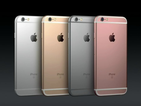 Tudo sobre o iPhone 6s/6s Plus #wishlist