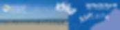 Email banner_V1.png