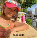 Shuai Polarized Sunglasses (White_Pink)