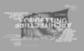 gsa_forgetting-architecture_general_wcl_