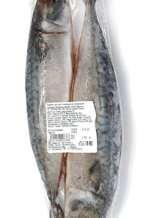 Скумбрия атлантическая н/р с/м в/у, вес упаковки ~800 гр.