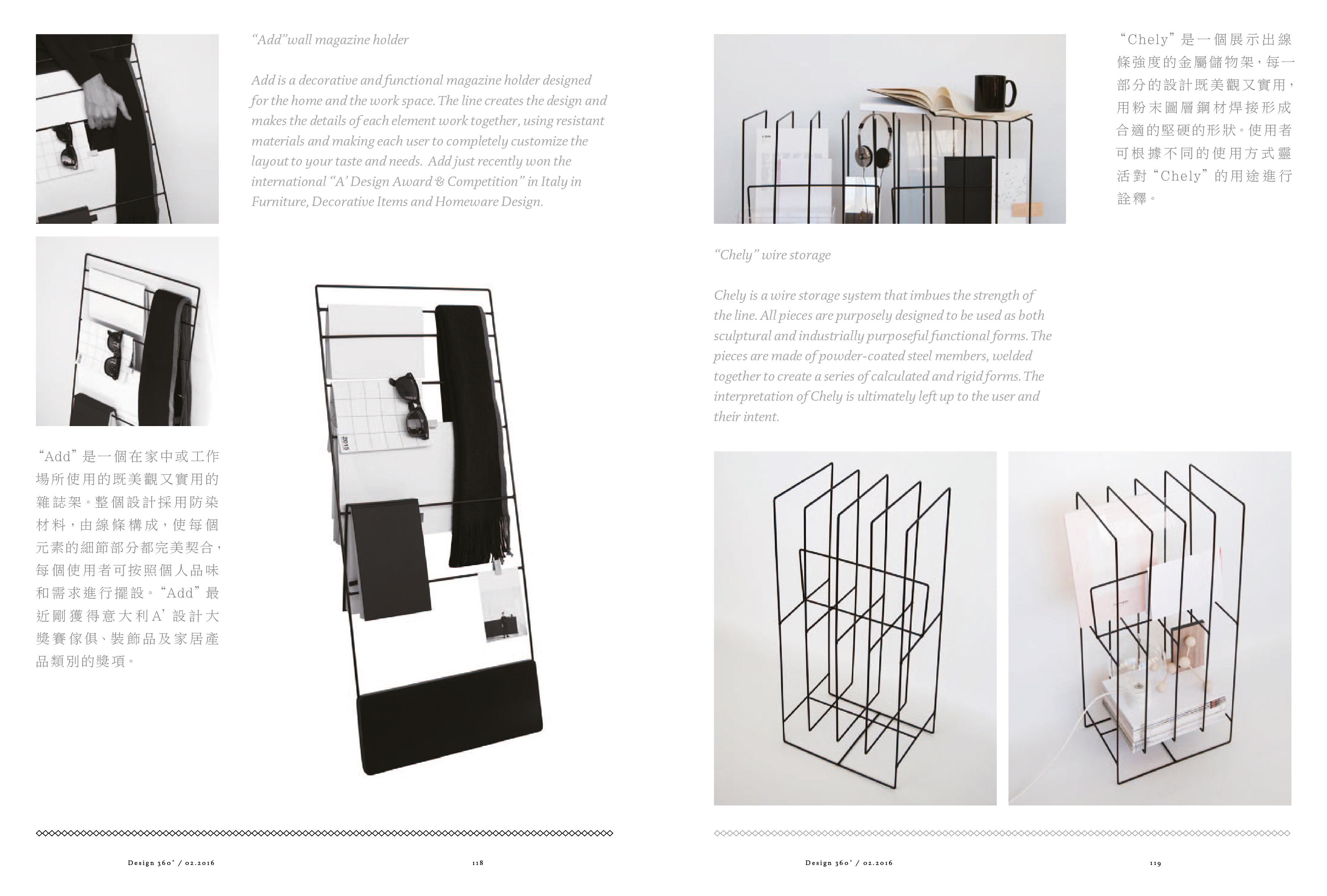 Design 360 magazine