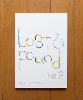 小冊子 『Lost and Found vol.3』