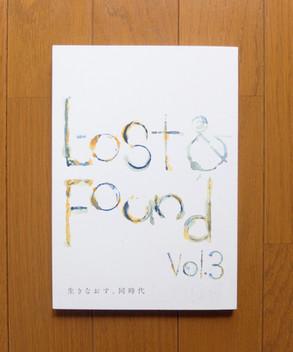 小冊子 『Lost and Found vol.3』