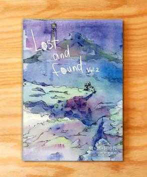 小冊子 『Lost and Found vol.2』