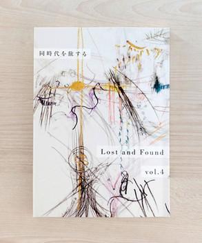 小冊子 『Lost and Found vol.4』