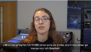 גרסה חדשה למיקסרים DiGiCo SD/Quantum