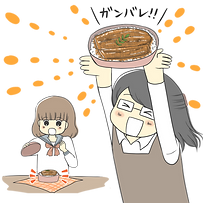 4.お弁当が鰻丼だった日.png