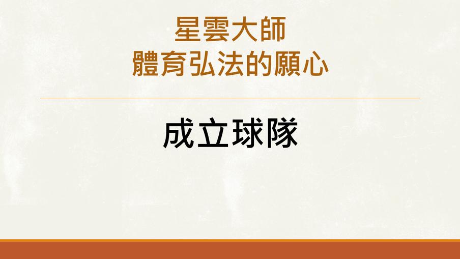 投影片24.PNG