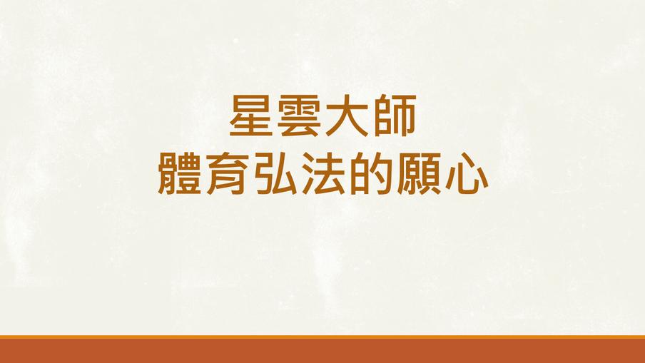 投影片23.PNG