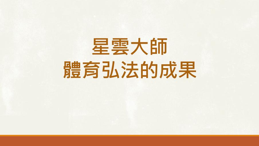 投影片49.PNG