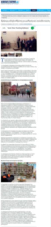 ERASMUS_Article_publié_par_la_Grèce_-_28