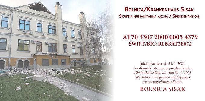 Humanitarna akcija gradišćanskih Hrvatov za teško uškodjenu bolnicu u Sisku