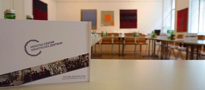 Izjava predsjednika HC-a i HGKD-a mag. Tibora Jugovića u vezi dovjezičnoga školskoga sustava u Beču
