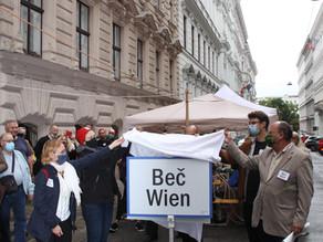 """Otkrivene dvojezične tablice """"Beč – Wien"""" / Zweisprachige Ortstafeln BEČ–WIEN enthüllt"""