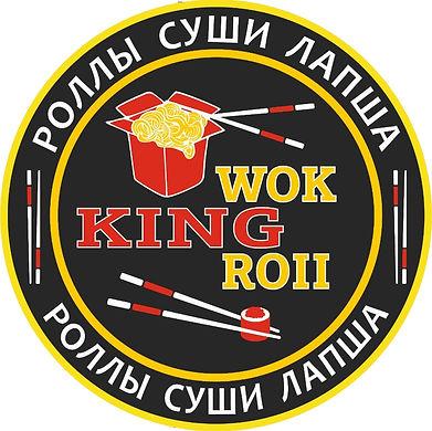шаген логотип копия.jpg