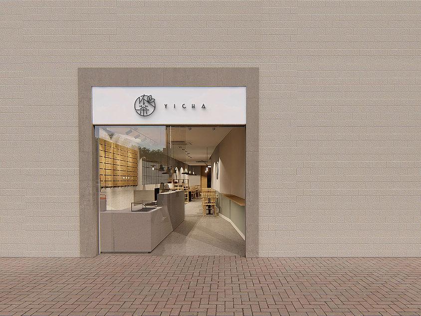 entrance_branding.jpg