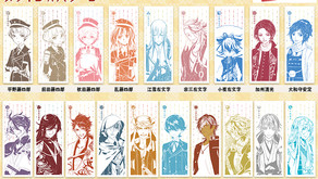 刀剣乱舞-ONLINE- 刀剣男士てぬぐいコレクション 其ノ弐《ラインナップ一覧》