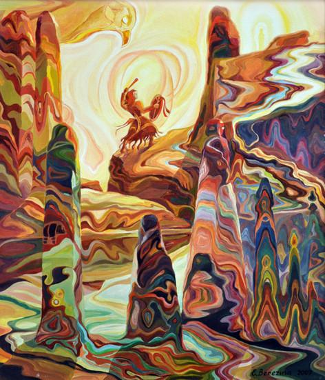 Елена Березина. Мир шамана