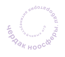 лого надпись2.png