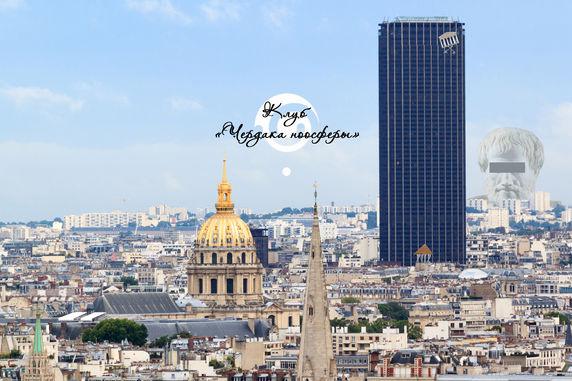 paris-montparnasse1.jpg