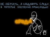 Ed21.jpg
