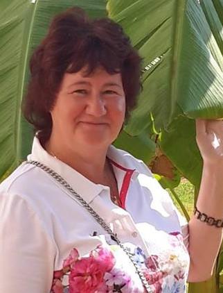 Елена Авдонина