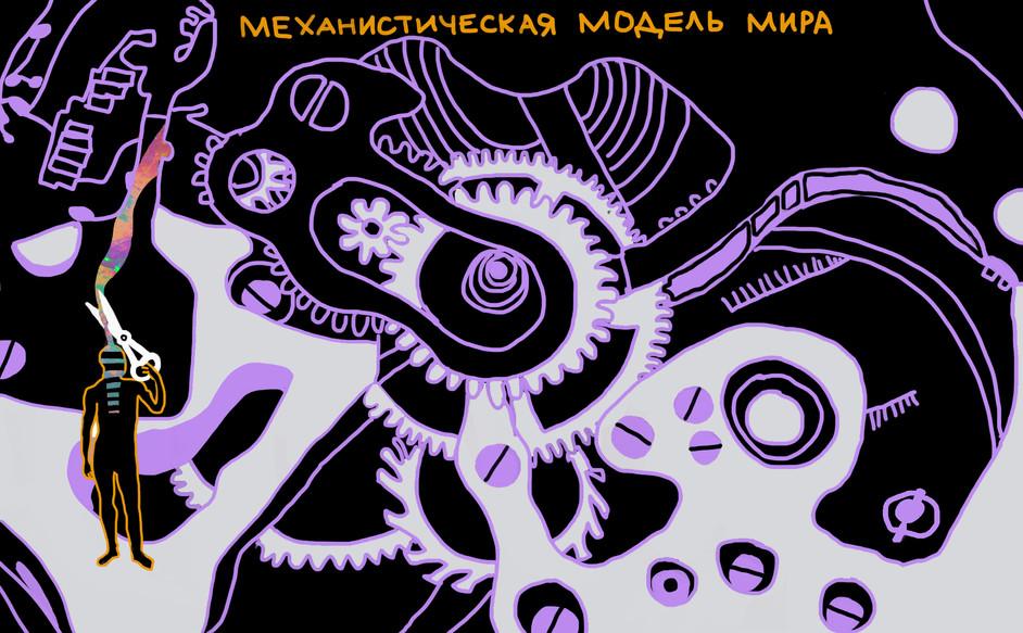 Андрей Демидов