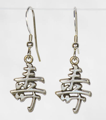Long Life Kanji Earrings