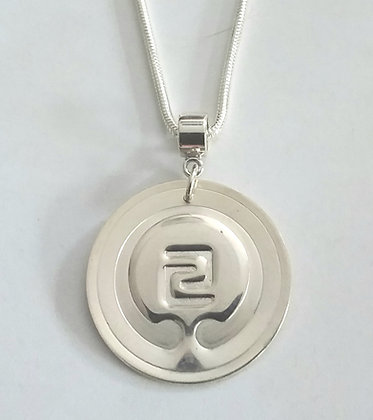 IOGKF Mon in Sterling Silver with Chain